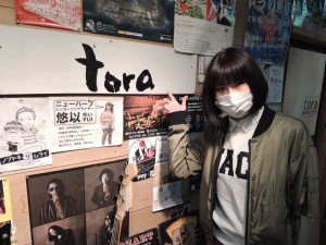 2016226 tora_5953